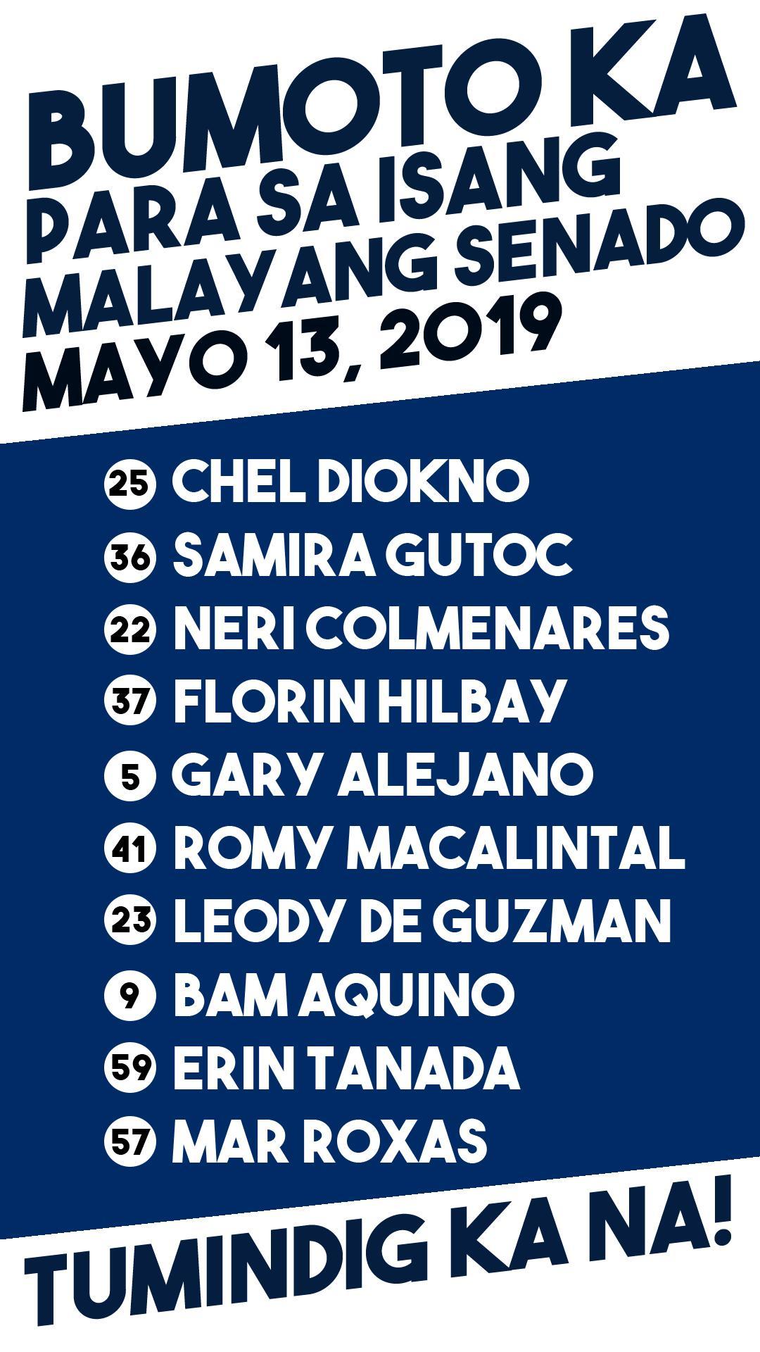 Kodigo ng Team Pilipinas